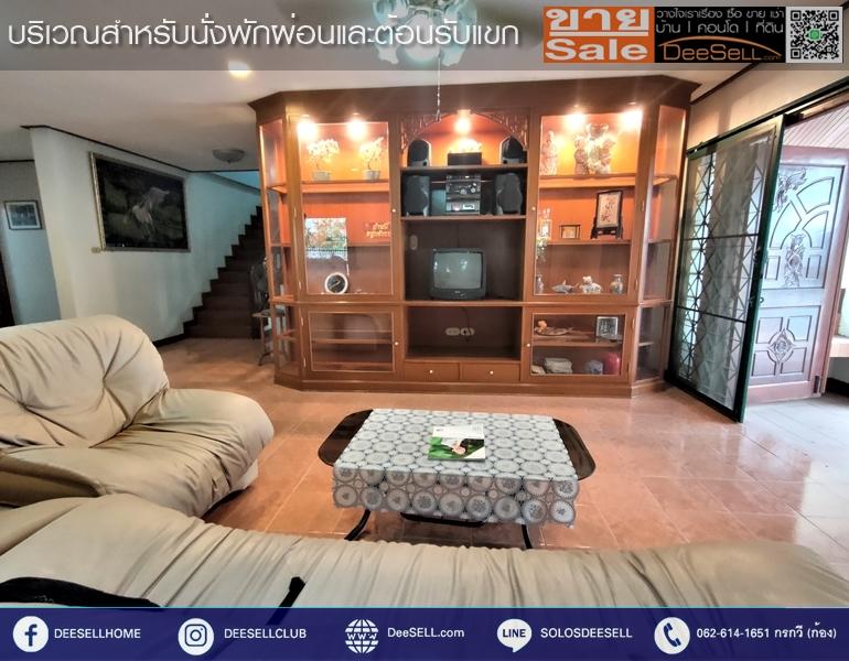 ขายบ้านเดี่ยว เทอเรสฮิลล์ ศรีราชา deesellhome.com
